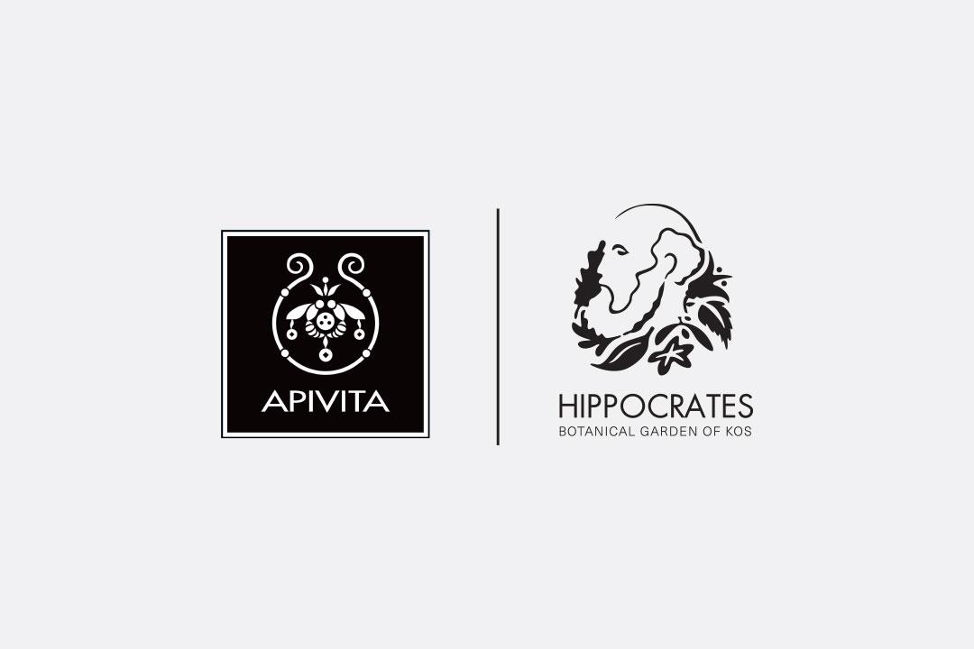 Apivita / Hippocrates Botanical Garden